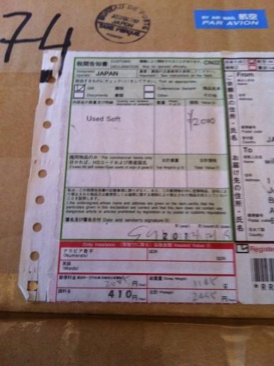 bomberman_JAP.jpg