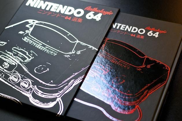 Nintendo64Anthologie.jpg