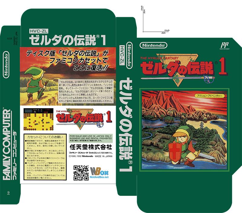 FC_Zelda1_Miniature.jpg