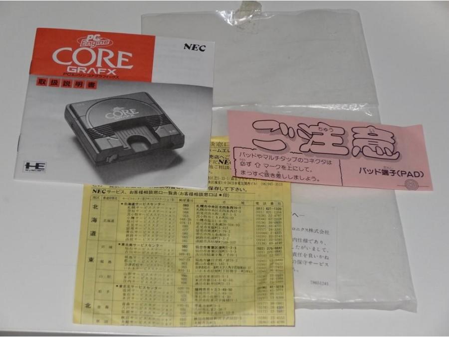 notice-seule-manual-nec-pc-engine-coregrafx-i-import-japan.jpg