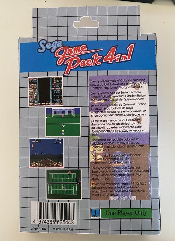 gamepack1.jpg